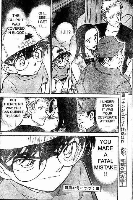 Detective Conan Chapter 399  Online Free Manga Read Image 16