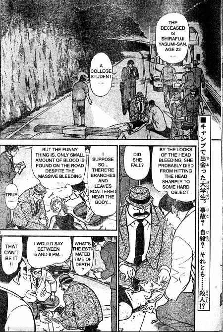 Detective Conan Chapter 399  Online Free Manga Read Image 2