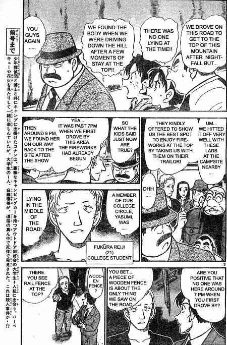 Detective Conan Chapter 399  Online Free Manga Read Image 3