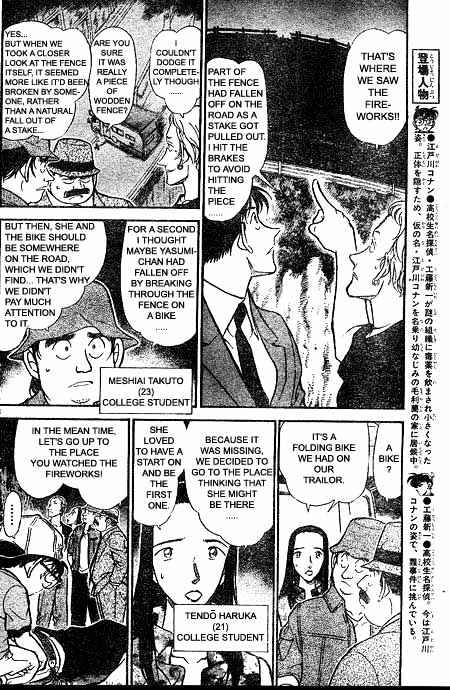Detective Conan Chapter 399  Online Free Manga Read Image 4
