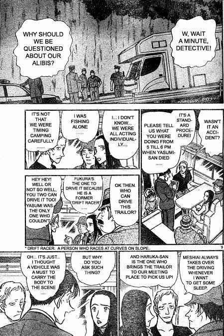 Detective Conan Chapter 399  Online Free Manga Read Image 9