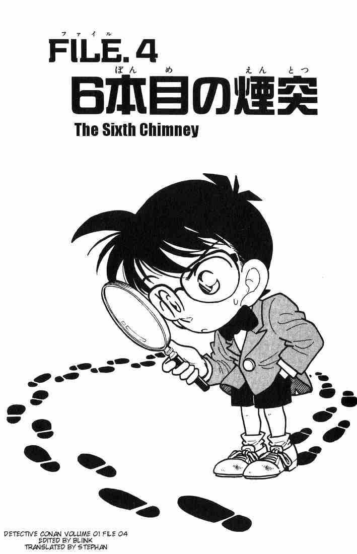Detective Conan Chapter 4  Online Free Manga Read Image 1