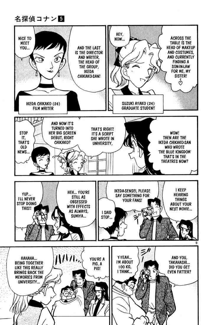 Detective Conan Chapter 40  Online Free Manga Read Image 10