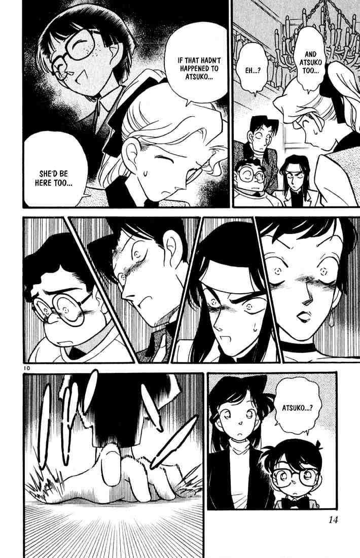 Detective Conan Chapter 40  Online Free Manga Read Image 11