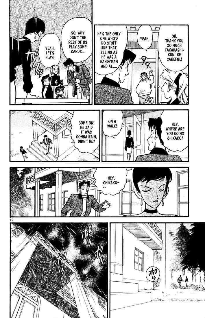 Detective Conan Chapter 40  Online Free Manga Read Image 13