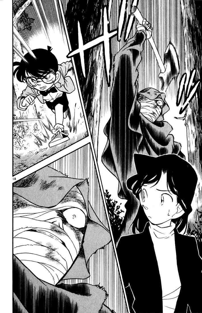 Detective Conan Chapter 40  Online Free Manga Read Image 19