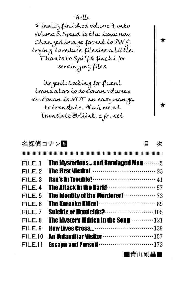 Detective Conan Chapter 40  Online Free Manga Read Image 2