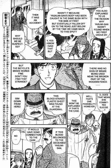 Detective Conan Chapter 400  Online Free Manga Read Image 3