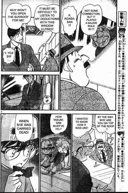 Detective Conan Chapter 400  Online Free Manga Read Image 4