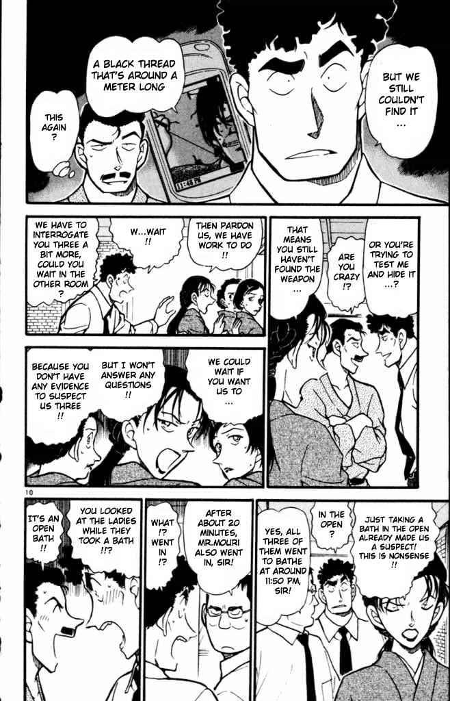Detective Conan Chapter 402  Online Free Manga Read Image 10