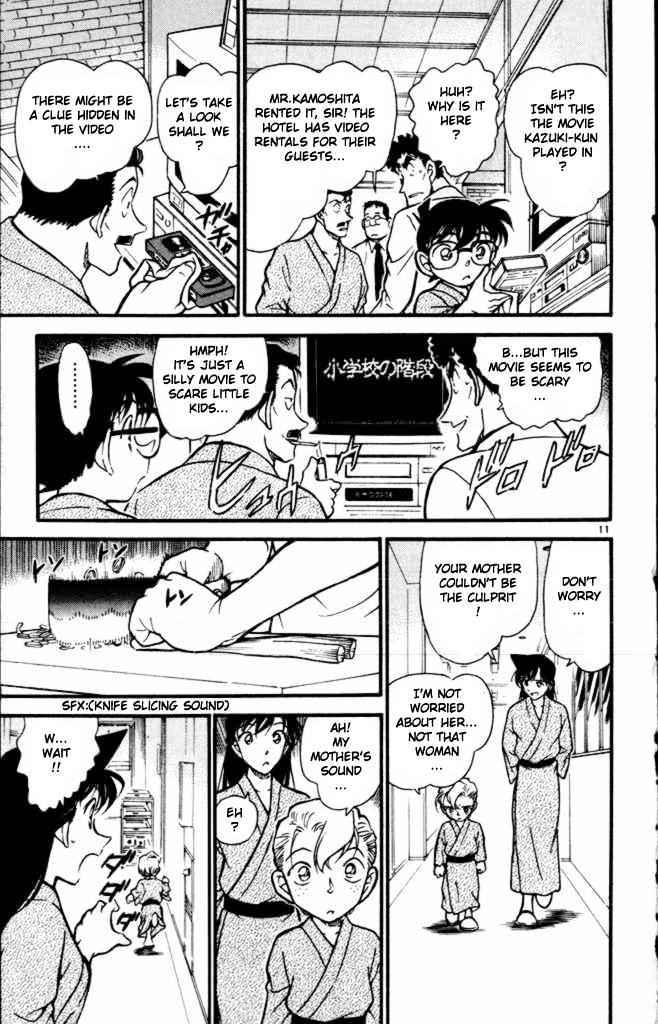 Detective Conan Chapter 402  Online Free Manga Read Image 11