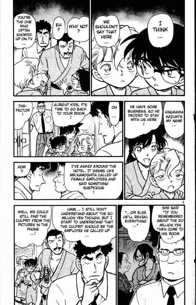 Detective Conan Chapter 402  Online Free Manga Read Image 3