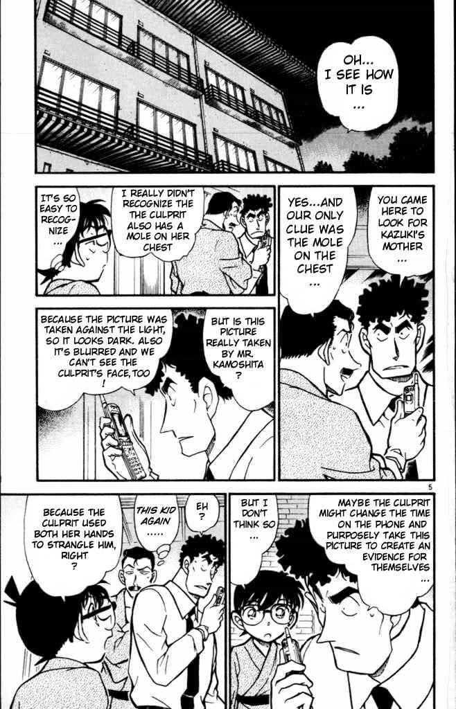 Detective Conan Chapter 402  Online Free Manga Read Image 5