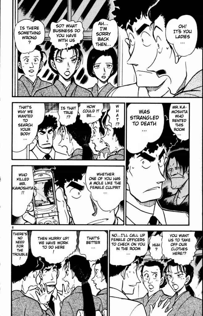 Detective Conan Chapter 402  Online Free Manga Read Image 8