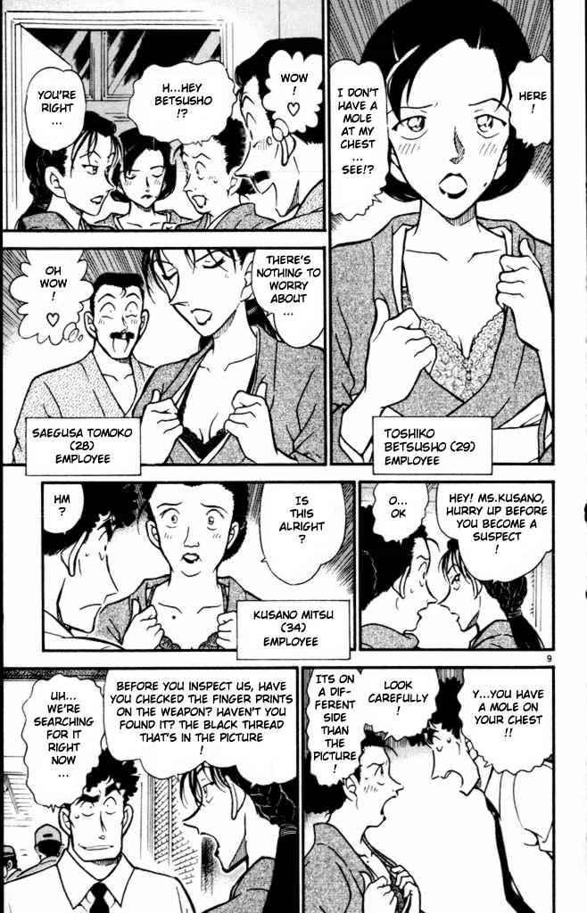 Detective Conan Chapter 402  Online Free Manga Read Image 9