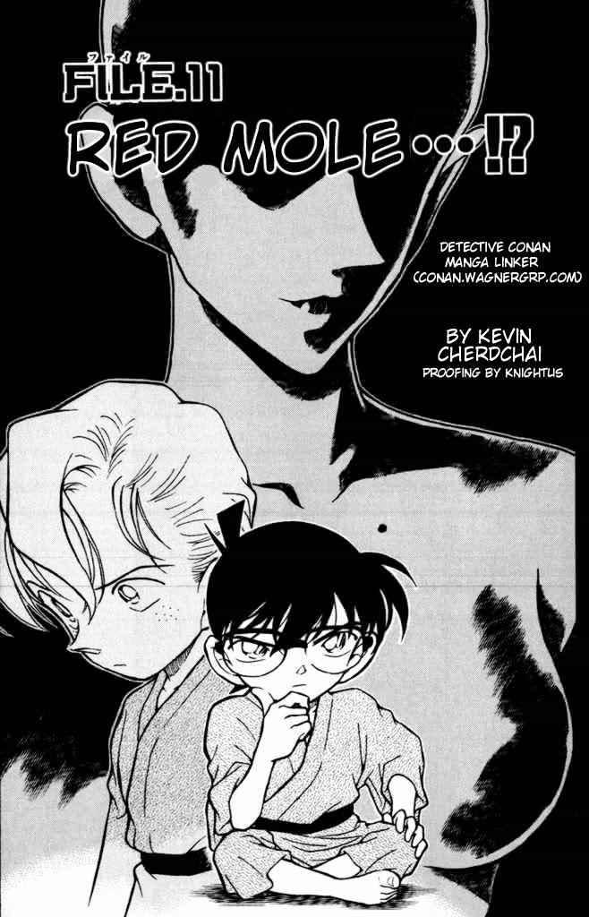 Detective Conan Chapter 403  Online Free Manga Read Image 1