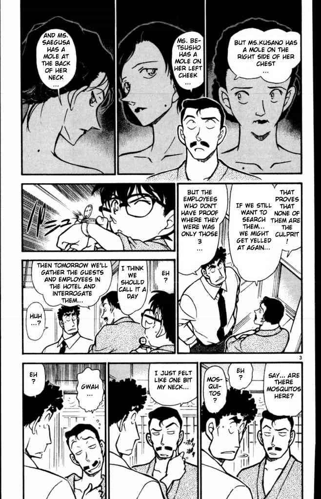 Detective Conan Chapter 403  Online Free Manga Read Image 3