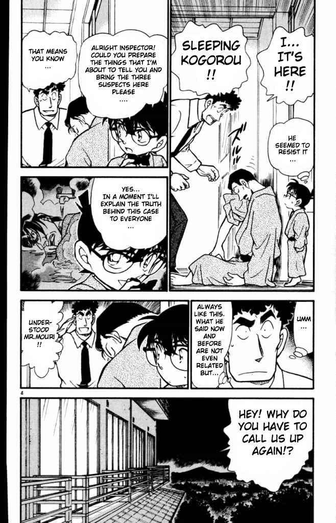 Detective Conan Chapter 403  Online Free Manga Read Image 4
