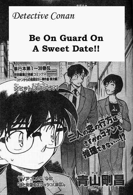Detective Conan Chapter 404  Online Free Manga Read Image 1