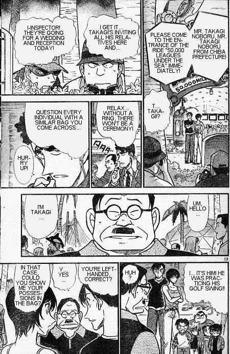 Detective Conan Chapter 405  Online Free Manga Read Image 13