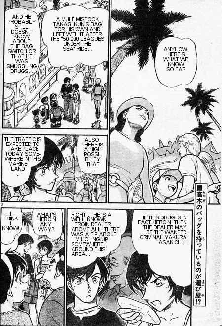 Detective Conan Chapter 405  Online Free Manga Read Image 2