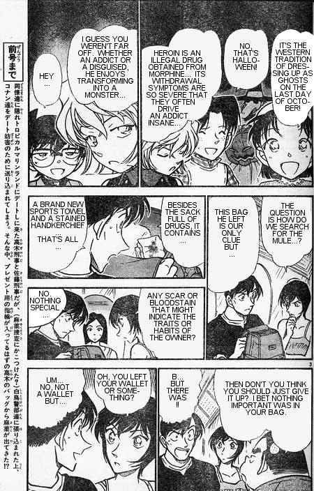 Detective Conan Chapter 405  Online Free Manga Read Image 3