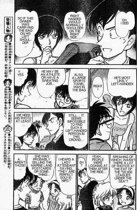 Detective Conan Chapter 405  Online Free Manga Read Image 5