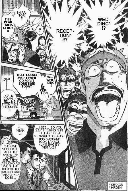 Detective Conan Chapter 405  Online Free Manga Read Image 8