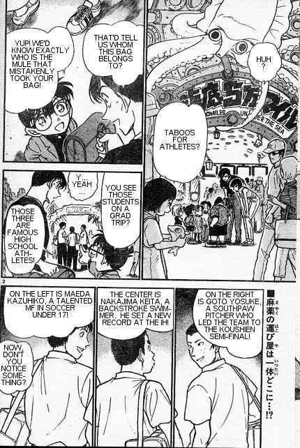 Detective Conan Chapter 406  Online Free Manga Read Image 2