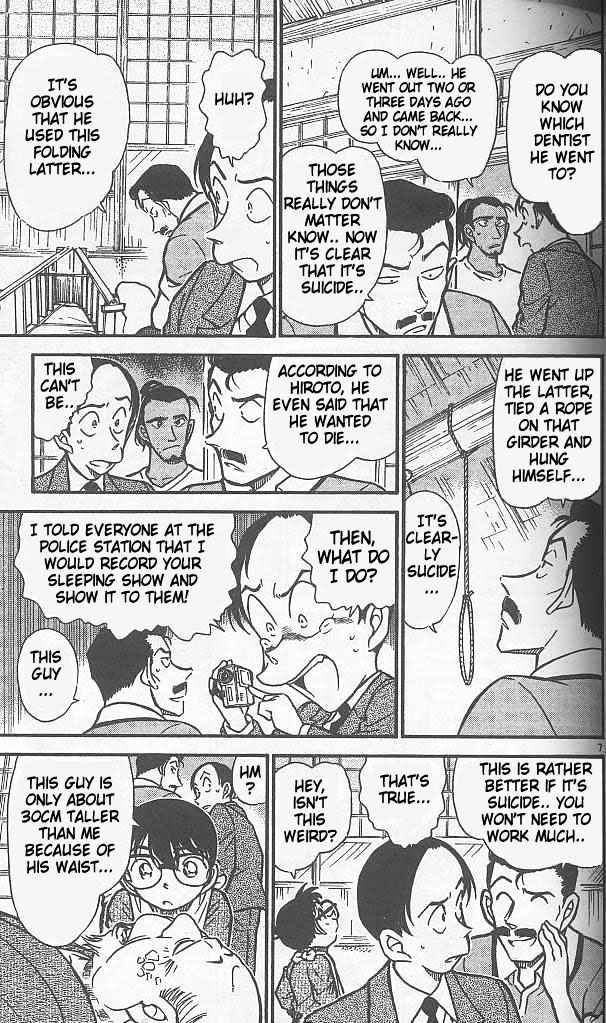 Detective Conan Chapter 408  Online Free Manga Read Image 7