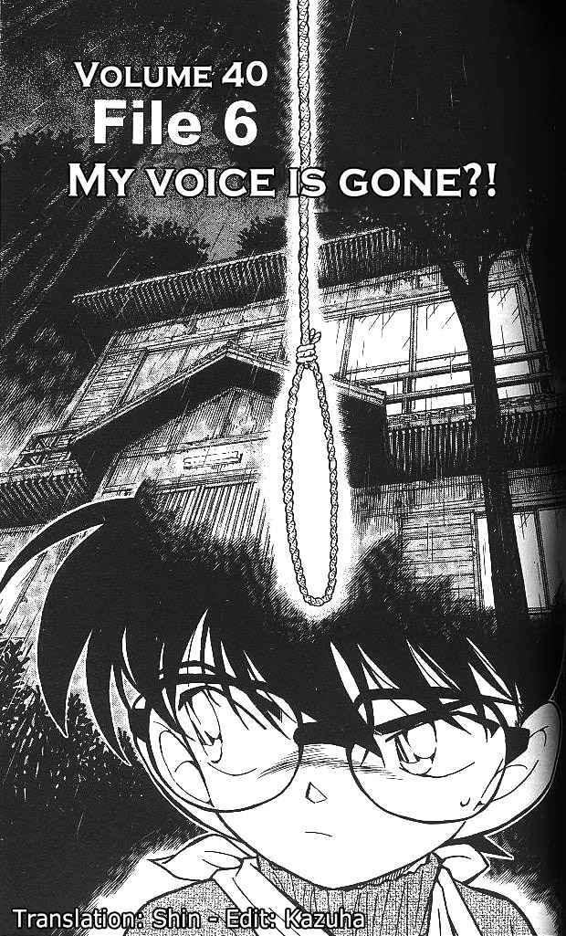 Detective Conan Chapter 409  Online Free Manga Read Image 1