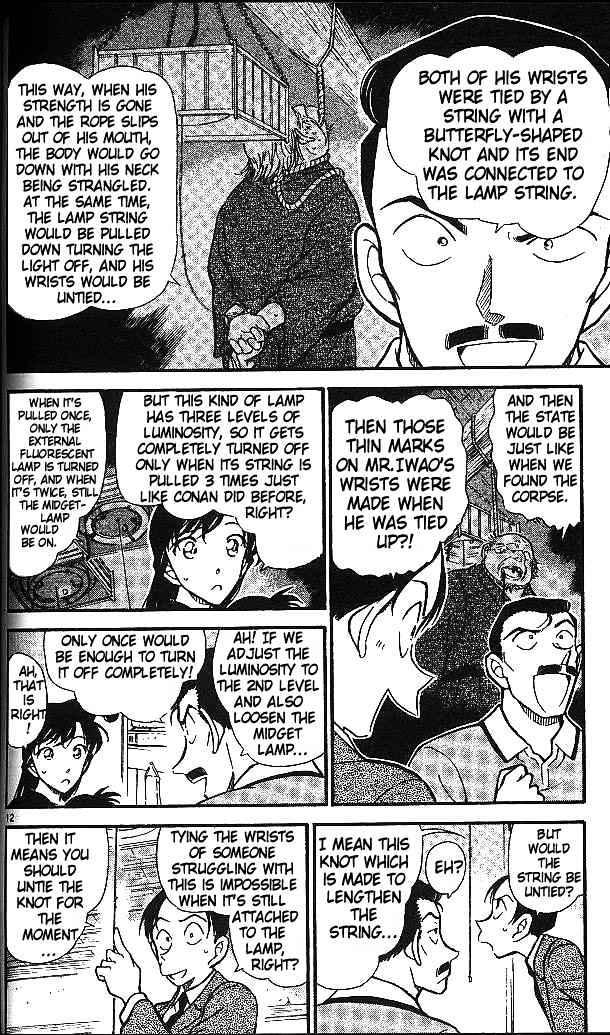 Detective Conan Chapter 409  Online Free Manga Read Image 12