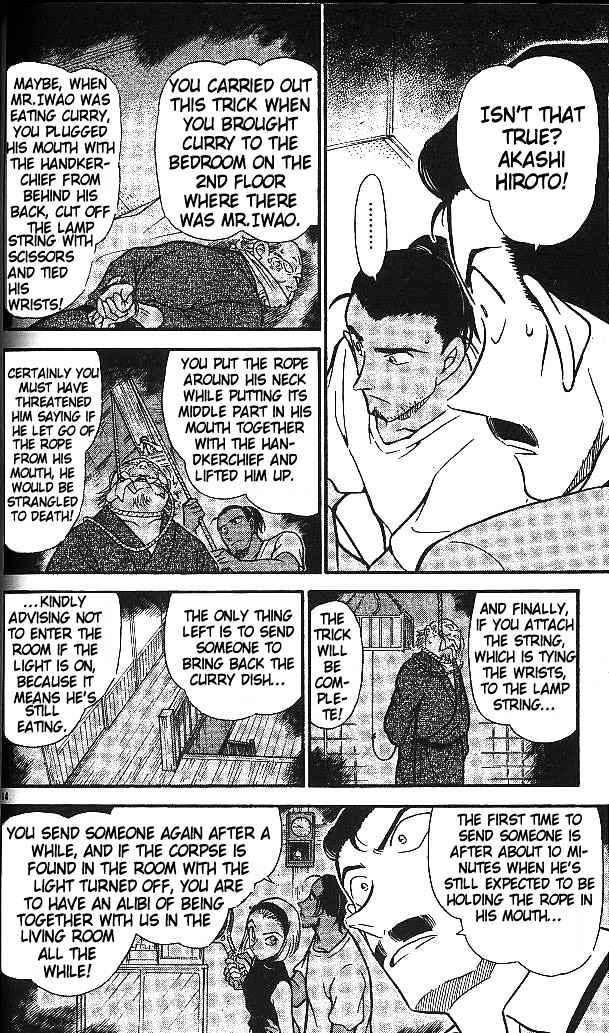 Detective Conan Chapter 409  Online Free Manga Read Image 14