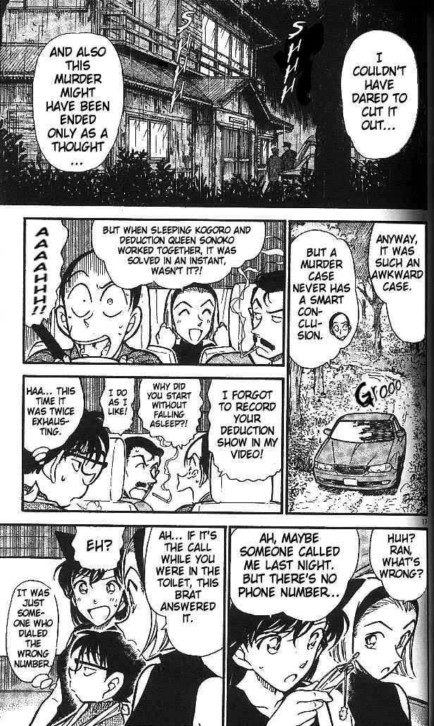 Detective Conan Chapter 409  Online Free Manga Read Image 17
