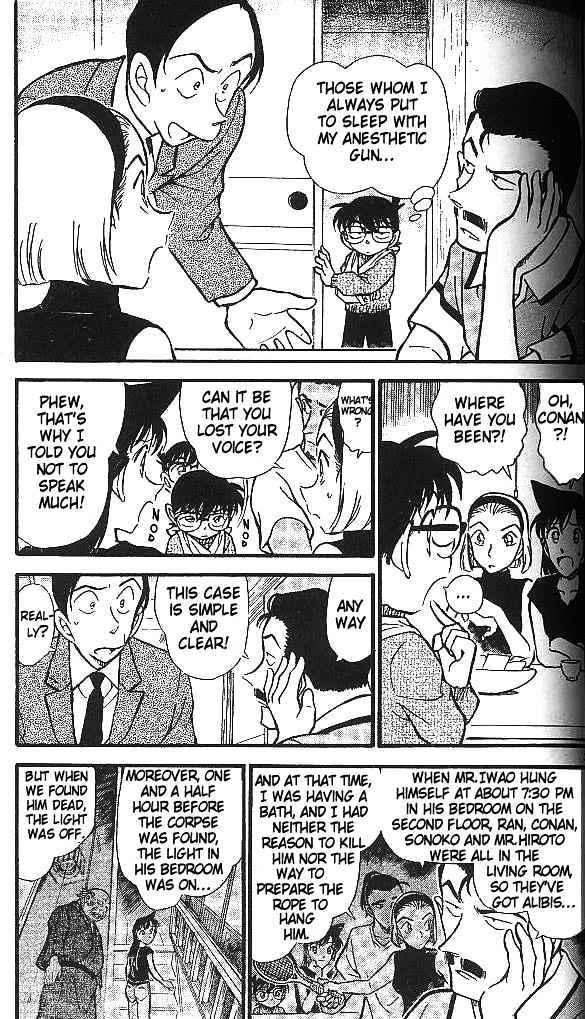 Detective Conan Chapter 409  Online Free Manga Read Image 3