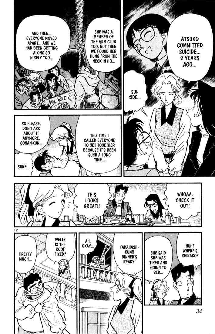 Detective Conan Chapter 41  Online Free Manga Read Image 11