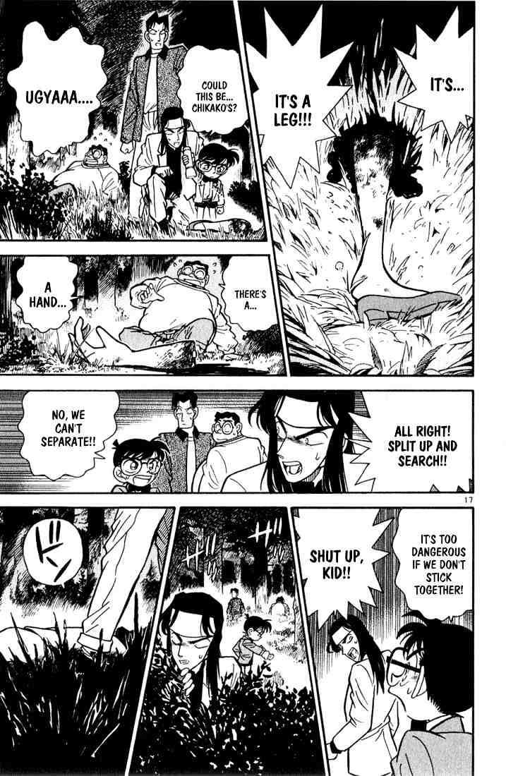 Detective Conan Chapter 41  Online Free Manga Read Image 16