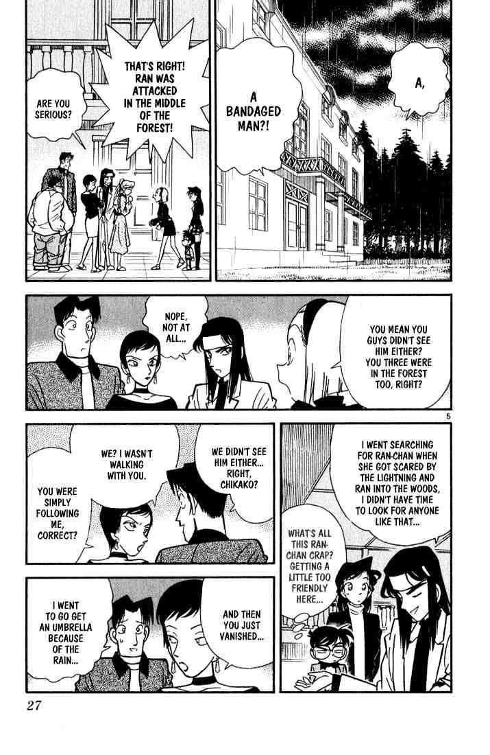 Detective Conan Chapter 41  Online Free Manga Read Image 4