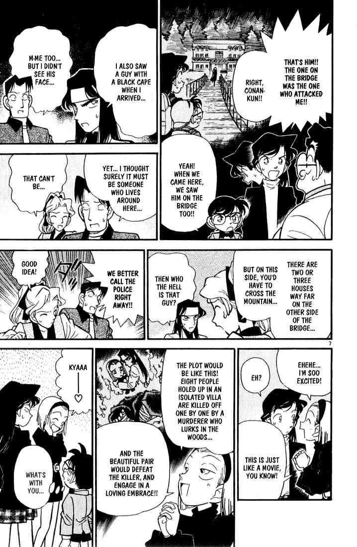 Detective Conan Chapter 41  Online Free Manga Read Image 6