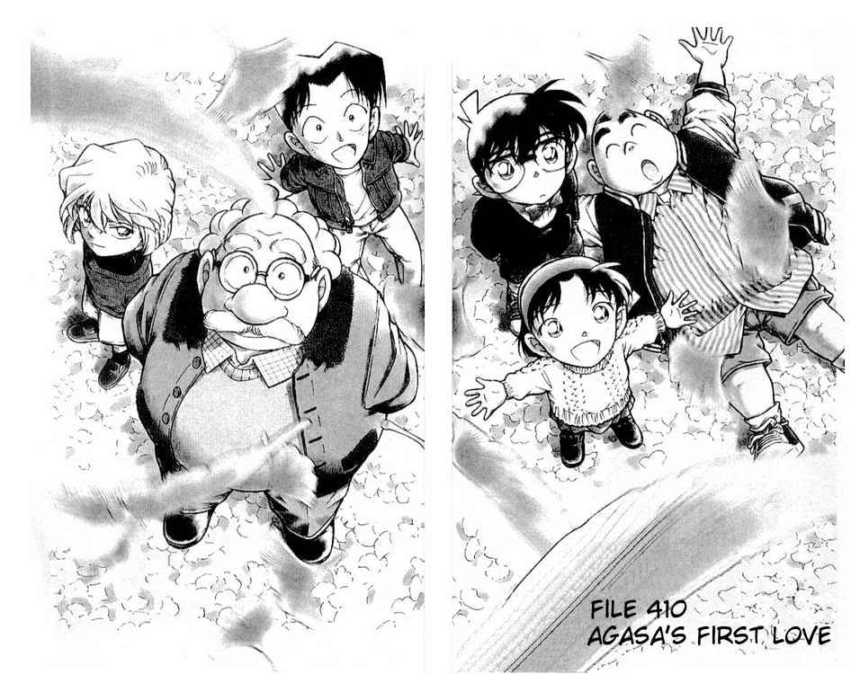 Detective Conan Chapter 410  Online Free Manga Read Image 1