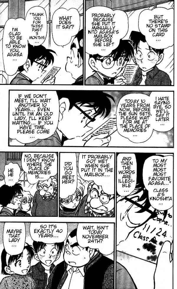 Detective Conan Chapter 410  Online Free Manga Read Image 9