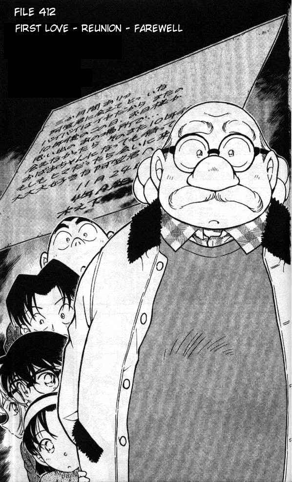 Detective Conan Chapter 412  Online Free Manga Read Image 1