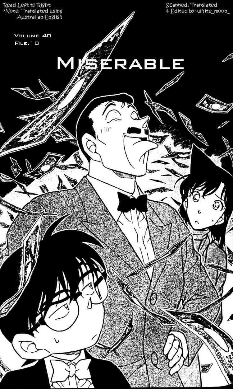 Detective Conan Chapter 413  Online Free Manga Read Image 1