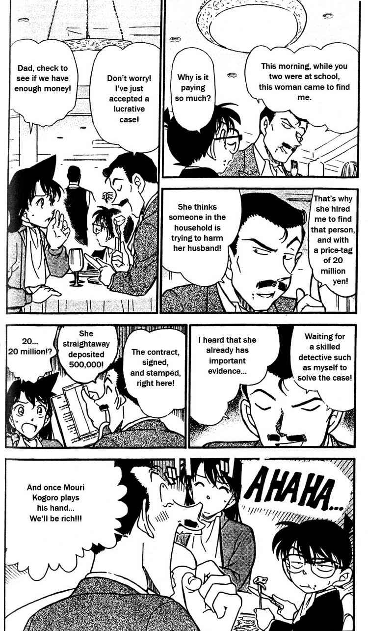 Detective Conan Chapter 413  Online Free Manga Read Image 3
