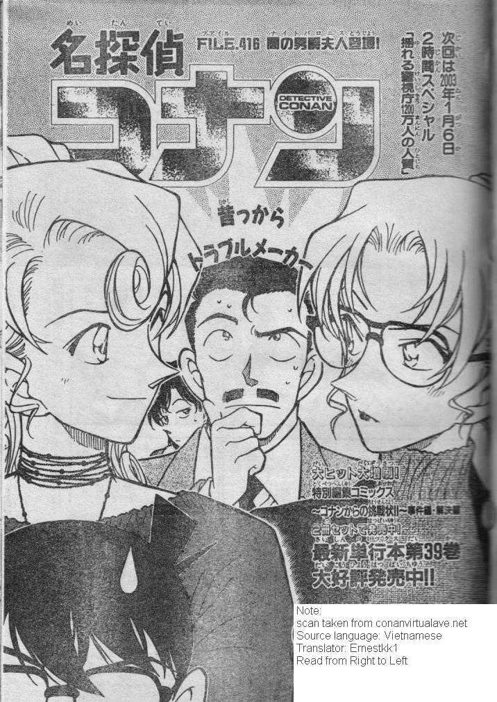 Detective Conan Chapter 416  Online Free Manga Read Image 1