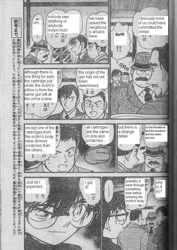 Detective Conan Chapter 416  Online Free Manga Read Image 3