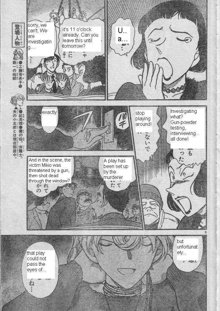 Detective Conan Chapter 416  Online Free Manga Read Image 5