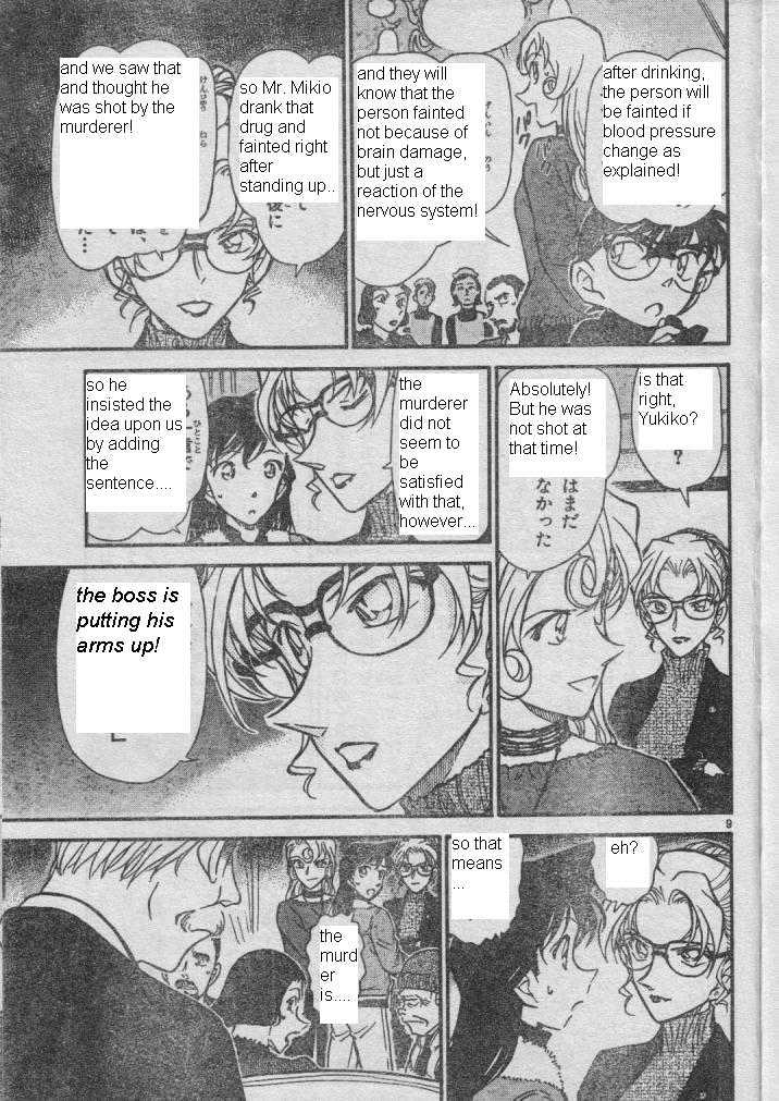 Detective Conan Chapter 416  Online Free Manga Read Image 9