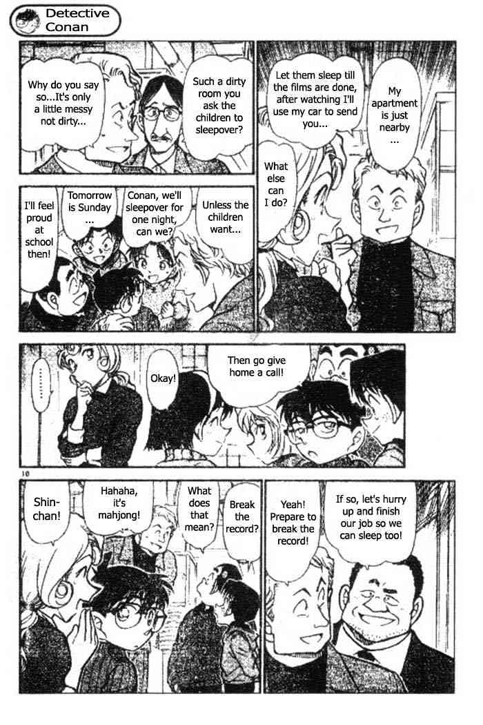 Detective Conan Chapter 417  Online Free Manga Read Image 10