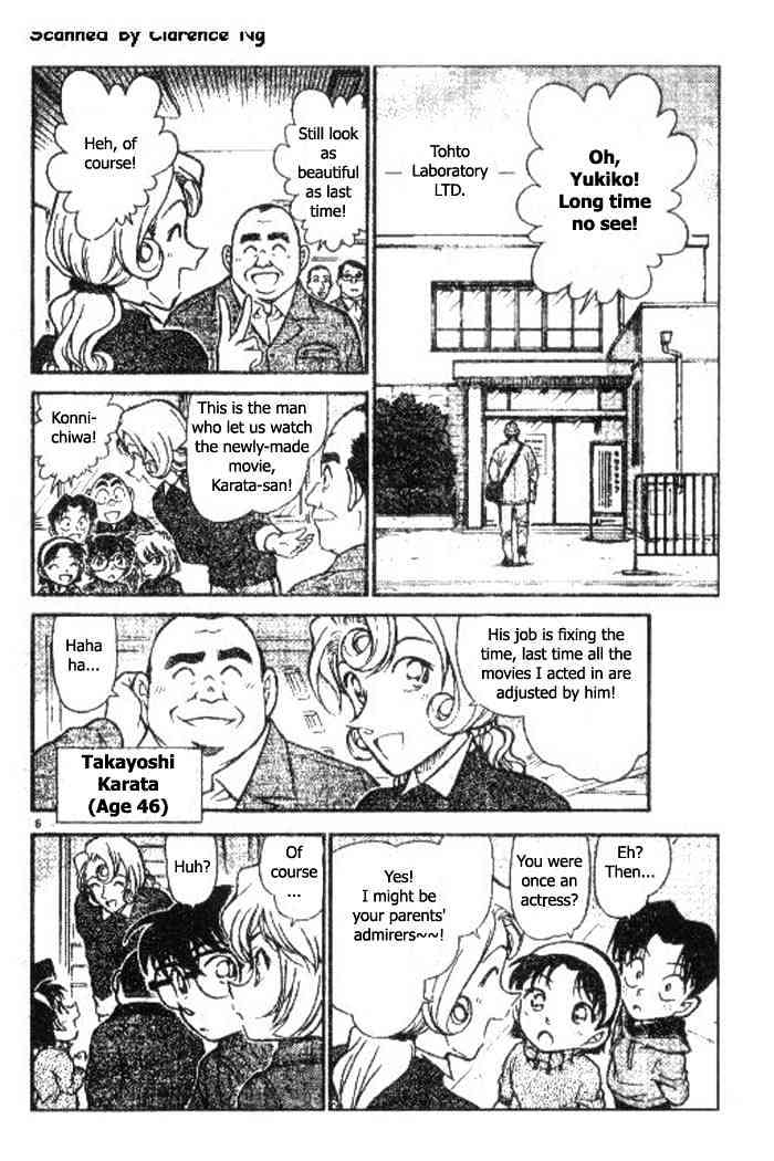 Detective Conan Chapter 417  Online Free Manga Read Image 6
